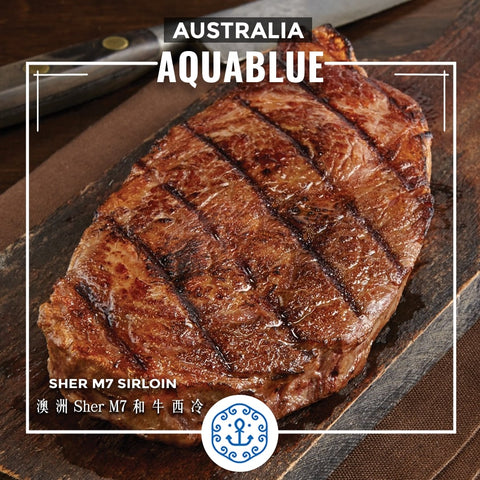 澳洲Sher M7和牛西冷 8oz [需烹調] | Australia Chilled Sher Wagyu M7 Striploin 8oz [Need to be cooked]