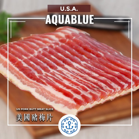 美國豬梅片 ~200g [需烹調] | US Pork Butt Meat Slice ~200g [need to be cooked]