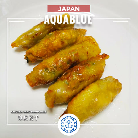 雞皮餃子 500g 20隻 [需烹調] | Chicken Wing Dumplings 500g 20pcs [Need to be cooked]