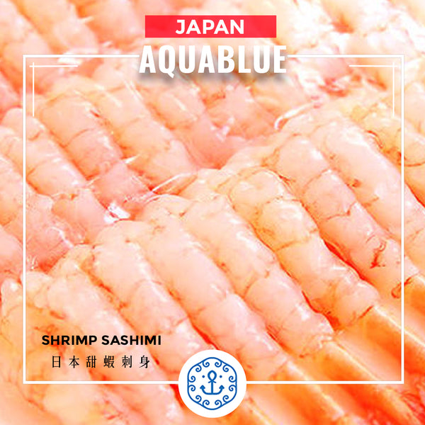 日本甜蝦刺身 115g (~50隻) [解凍即食] | Japanese Sweet Shrimp Sashimi 115g (~50pieces) [Edible after thawing]