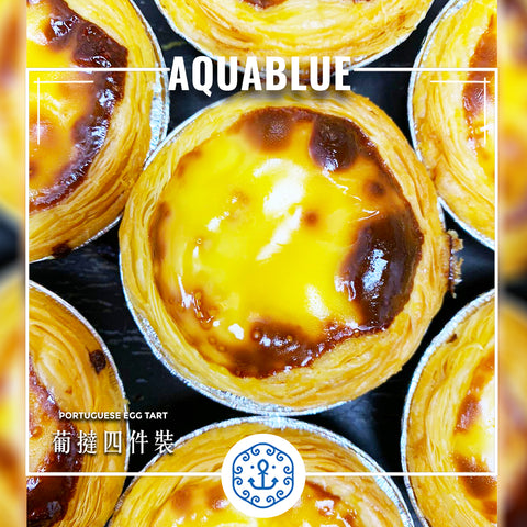 葡撻 4件裝 [需烹調] | Portuguese Egg Tart (4pcs) [Need to be cooked]