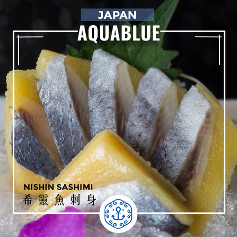 (原條)日本希靈魚刺身 135g/包 [解凍即食] | (Whole) Japan Herring (Nishin) sashimi 135g/pack [Edible after thawing]
