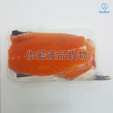 新鮮三文魚骨 (約300g) [需烹調] | Fresh Salmon Backbone (~300g) [Need to be cooked]