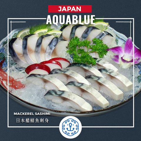 (原條)日本醋鯖魚 ~100g/包 [解凍即食] | (Whole) Japan Mackerel Sashimi ~100g/pack [Edible after thawing]