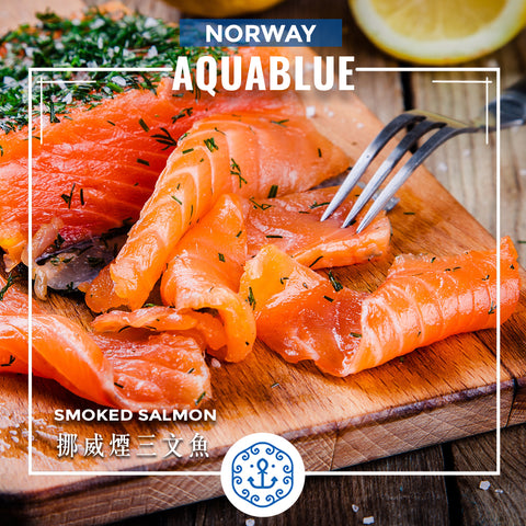 挪威煙三文魚 500g [解凍即食] | Norwegian Smoked Salmon 500g [Edible after thawing]