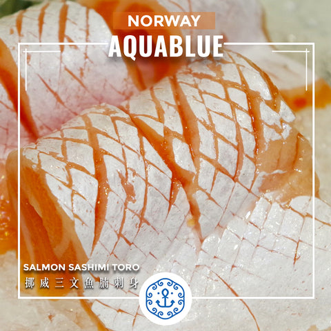 挪威三文魚厚切刺身 Norway Salmon Sliced (Sashimi)