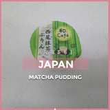 日本西尾抹茶布丁 Japan Matcha Pudding
