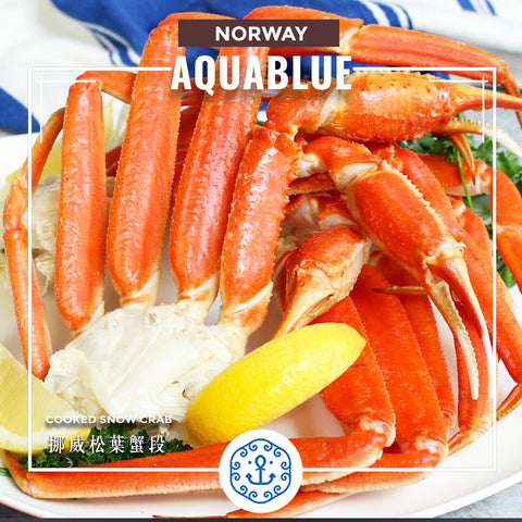 挪威松葉蟹段1梳(熟) 250g~ [解凍即食] | Norwegian Cooked Snow Crab (1 bunch) 250g~ [Edible after thawing]