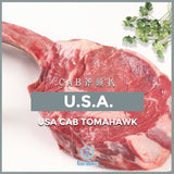 美國Silver Fern Farms CAB斧頭扒 約2kg USA Silver Fern Farms CAB  Tomahawk ~2kg