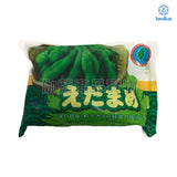 台灣急凍枝豆 Taiwan Green Soybean