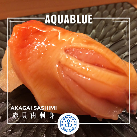 赤貝肉刺身 ~250g [解凍即食] | Akagai Sashimi ~250g [Edible after thawing]
