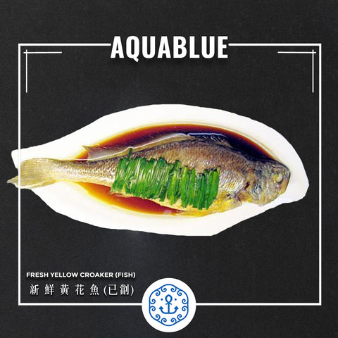 新鮮黃花魚 (已劏) 約200g | Fresh Yellow Croaker (FISH) ~200g