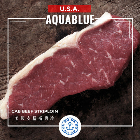 美國Excel CAB安格斯西冷 8OZ [需烹調] |[Special offer]  U.S. Excel CAB Beef Stripoin 8oz [Need to be cooked]