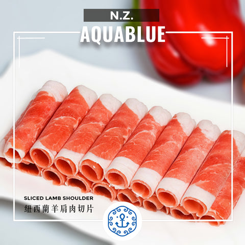 紐西蘭羊肩肉切片 New Zealand Lamb Meat Sliced