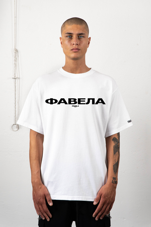 CYRILLIC WHITE T-SHIRT