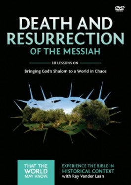 That The World May Know, Faith Lessons Vol 4: Death and Resurrection of the Messiah DVD