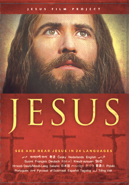 Jesus Film DVD