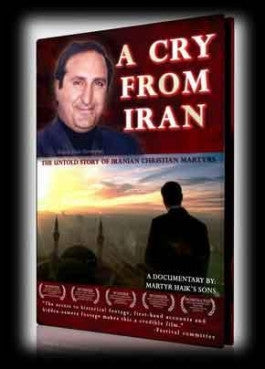 A Cry From Iran DVD