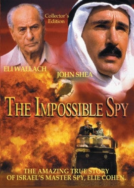 The Impossible Spy DVD