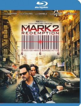 The Mark 2: Redemption Blu-ray