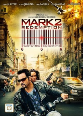 The Mark 2: Redemption DVD