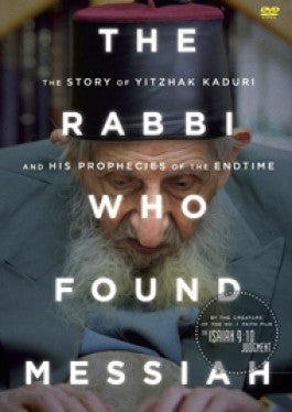 The Rabbi Who Found Messiah DVD