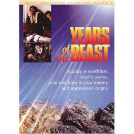 Years of the Beast DVD