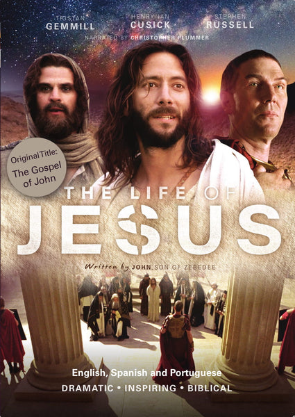 The Gospel of John: Visual Bible DVD (aka The Life of Jesus)