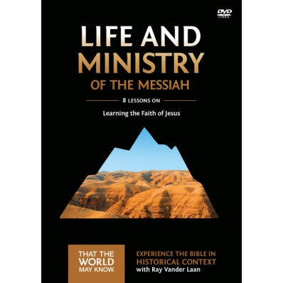 That The World May Know, Faith Lessons Vol 3: Life and Ministry of the Messiah DVD