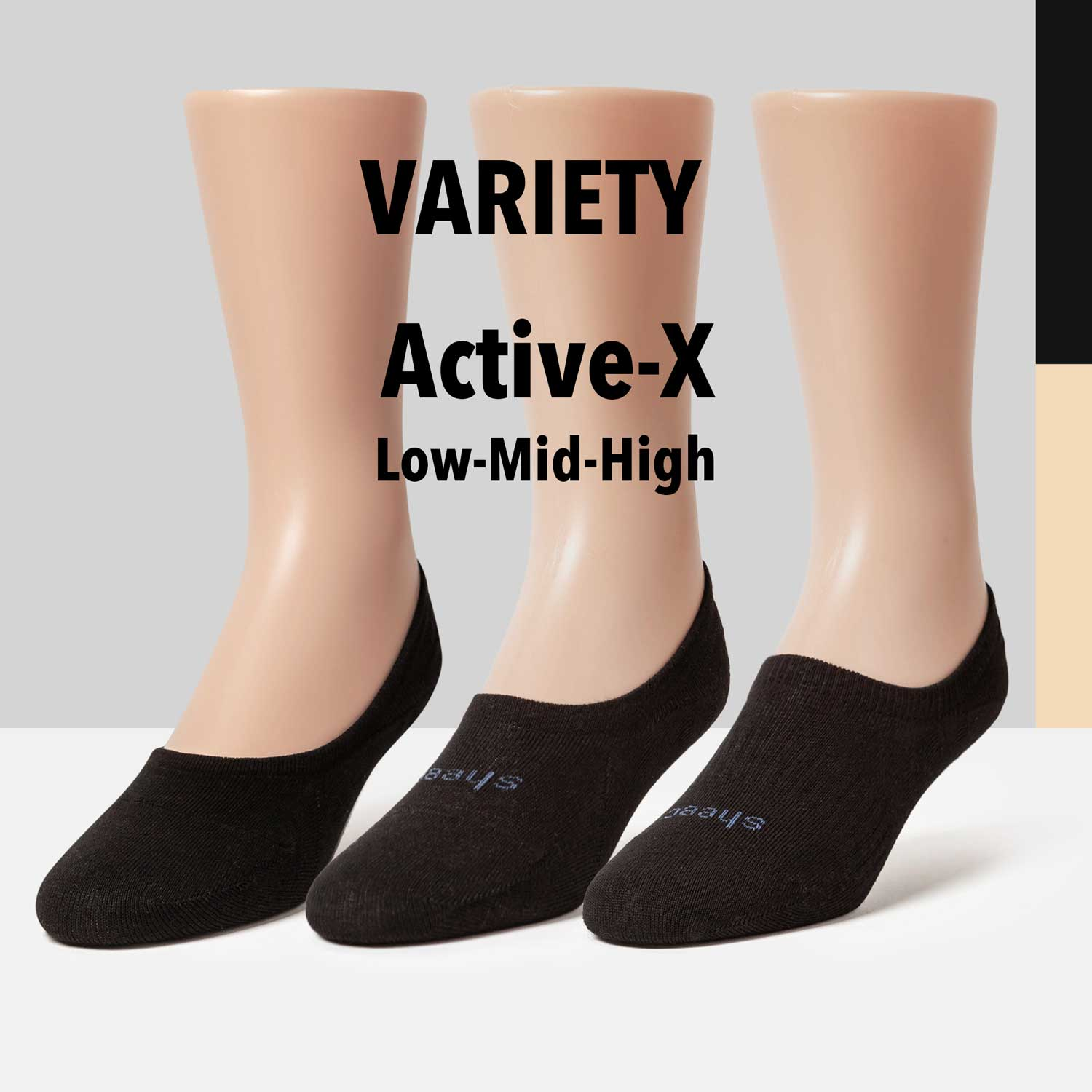 Active-X Variety Low Mid High cuts bundle