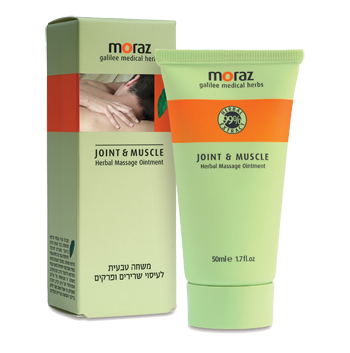 Moraz Herbal Massage Ointment for Joints & Muscles 50ml