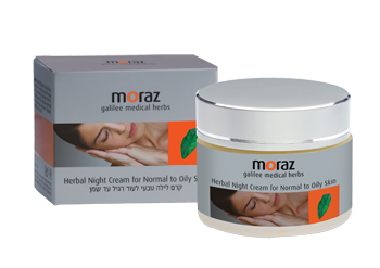 Moraz Night Cream for Normal to Oily Skin 50ml - Imported from Israel