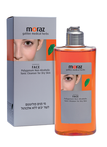 Moraz Tonic Cleanser for Dry Skin 250ml - Imported from Israel