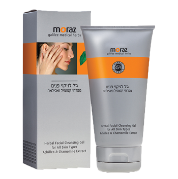 Moraz Herbal Cleansing Facial Gel for All Skin Types 150ml - Imported from Israel
