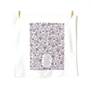Holy, Holy, Holy! Hymn Tea Towel