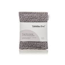 Tabitha Eve Organic Bamboo Bath None Sponge-Sponges-Wild Earth Beauty