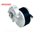 MY1016Z2 250W PMDC Geared Motor