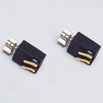 5Pcs x Vibrating 4mm x 8mm Micro Vibration Motor for Mobile Phone