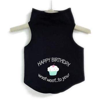 Daisy & Lucy Happy Birthday Dog Tank Top | Paws & Purrs Barkery & Boutique