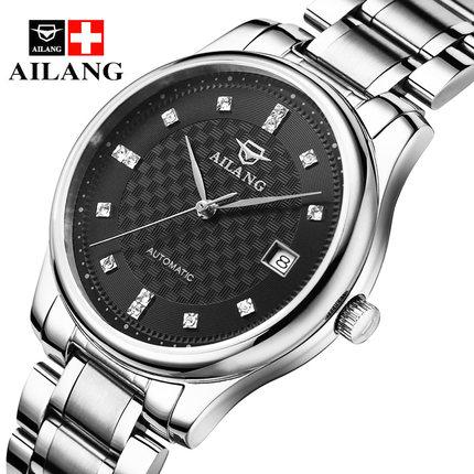 2017 AILANG - Luxury Mens Watch