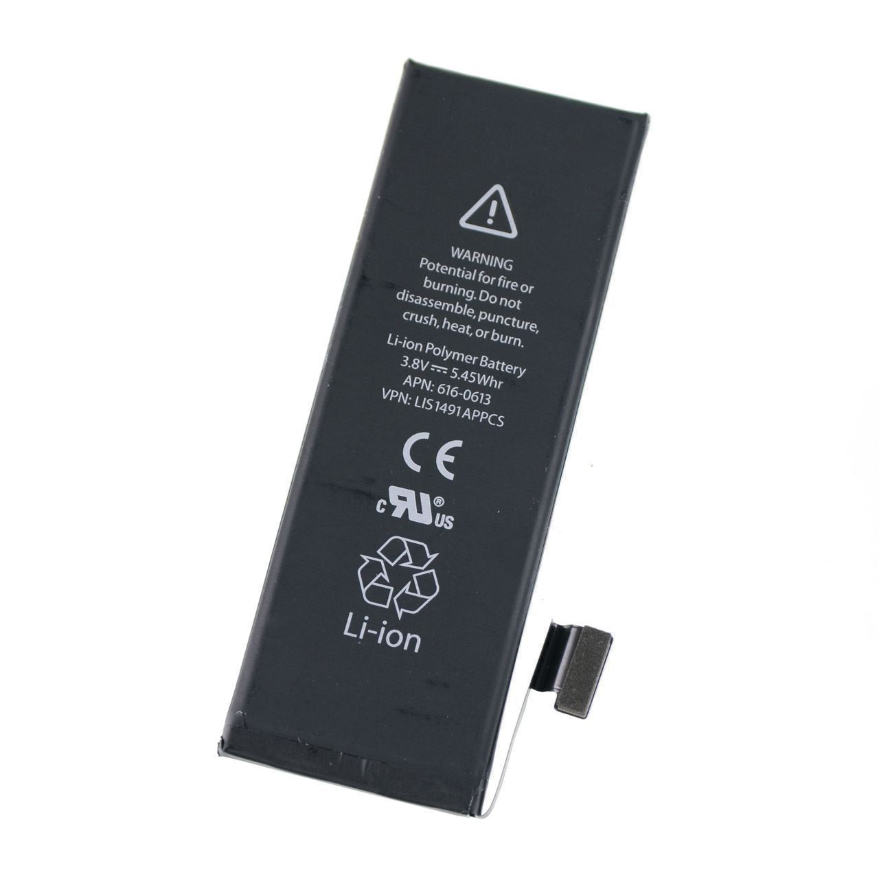 Replacement Battery for Apple iPhone 7 Plus