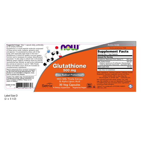 NOW FOODS -Glutathione 500 mg - 30 Veg Capsules
