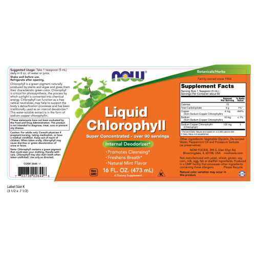 NOW FOODS -Liquid Chlorophyll - 16 oz.
