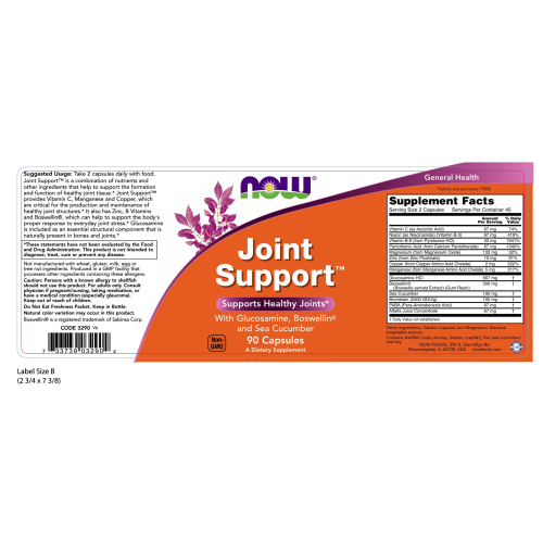 NOW FOODS -Joint Support - 90 Capsules