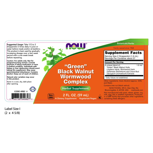 "NOW FOODS -""Green"" Black Walnut Wormwood Complex Liquid - 2 fl. oz."