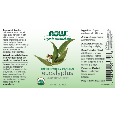 NOW FOODS - ORGANIC EUCALYPTUS OIL   1 OZ