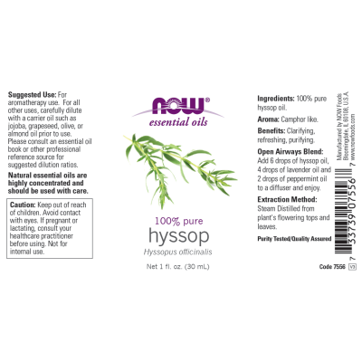 NOW FOODS - HYSSOP OIL  1 OZ