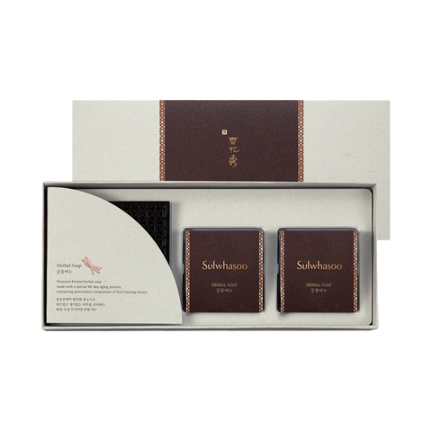 Sulwhasoo Herbal Soap 100g*2