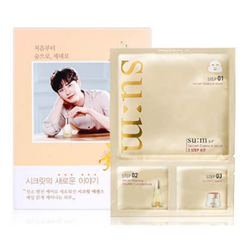 Sum37 secret special 3pcs NEW