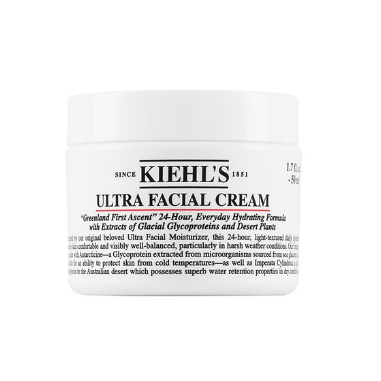 Kiehl's ultra facal cream 50ml
